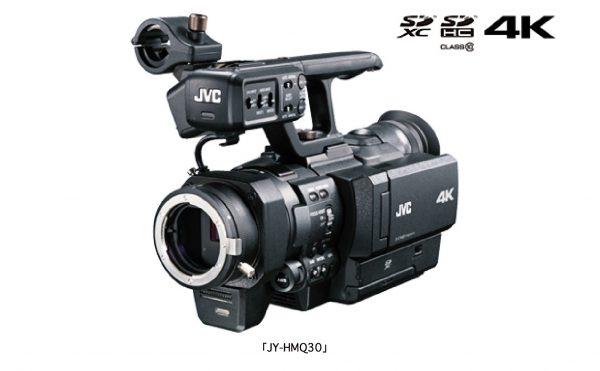 JVC 4K