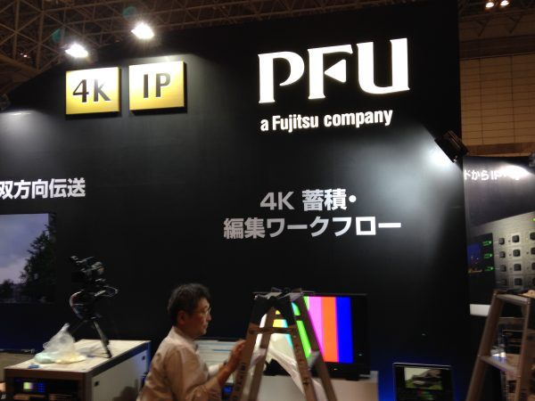 Expect 4K products to feature heavily at Interbee