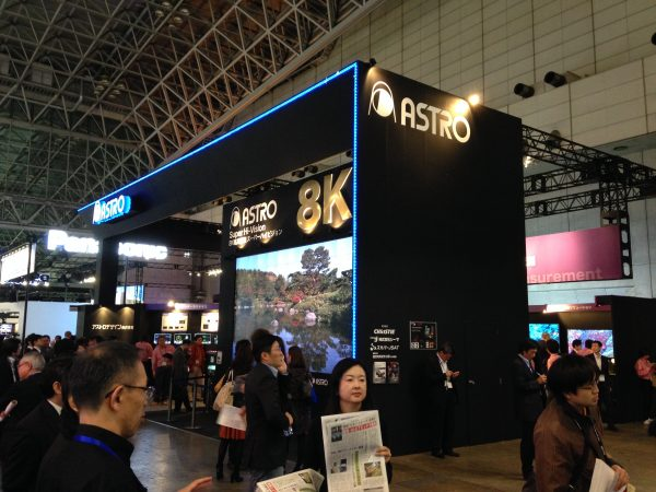 The Astro booth at Interbee 2013
