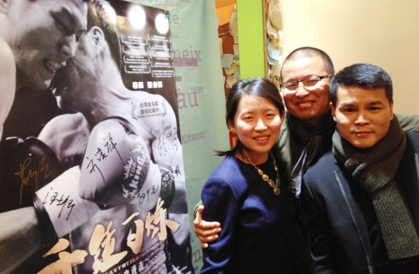 Han Yi, Sun Shaoguang and the film's subject Qi Moxiang