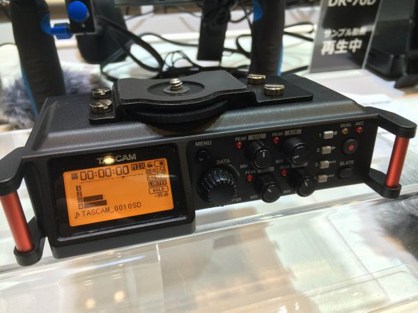 The Tascam DR-70D