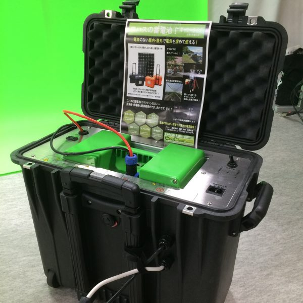 The EneClean portable battery solution