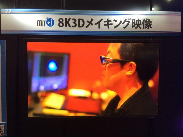 8K 3D