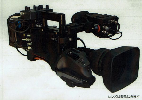 NC-H1200P has a traditional ENG camera design