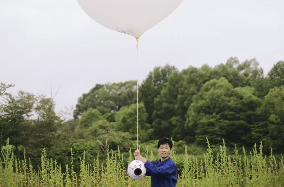 Keisuke Iwaya and the meteorological balloon