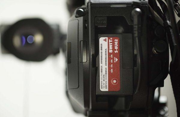 A Swit S8U62 battery running the FS7