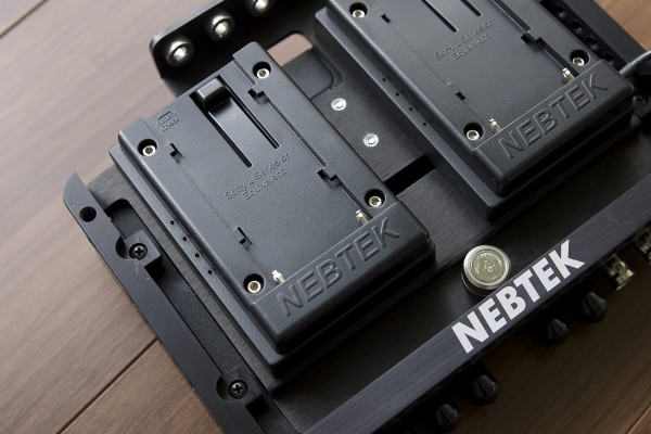 A variety of battery plate options are available