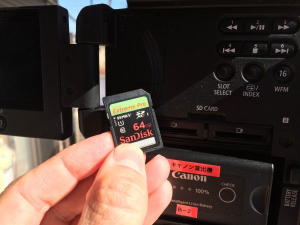 The C100 Mark II records to cost effective SD cards.