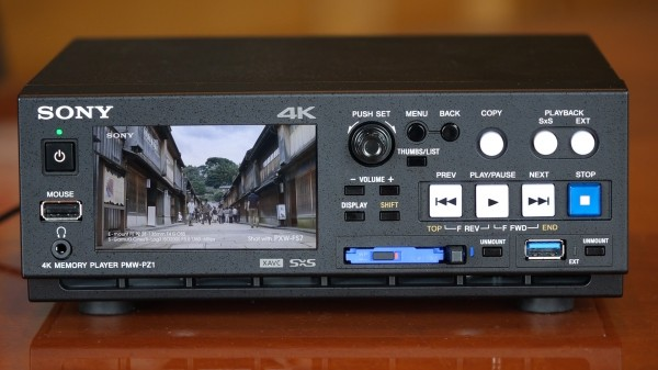 Sony SxS playback deck PMW-PZ1.jpg