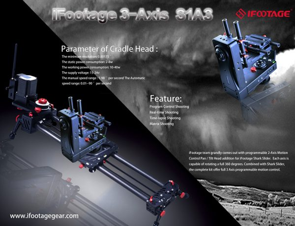 ifootage 3-axis motion control