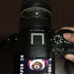 World's first Nikon F to Sony E-Mount adaptor with full auto focus capabilities