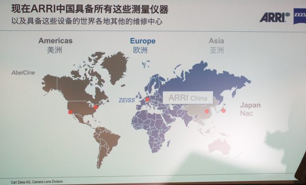 With the establishment of the service center in Beijing, ZEISS largely completed its service network around the world.