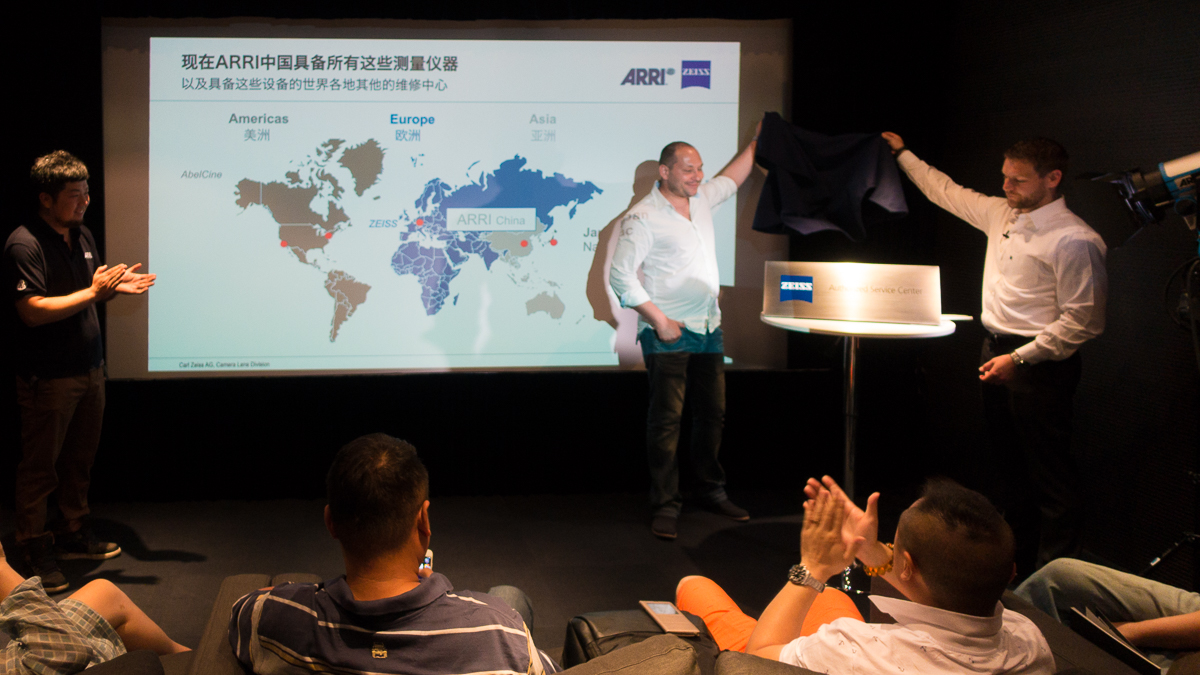 ARRI China and Zeiss open authorised cine lens service center in Beijing