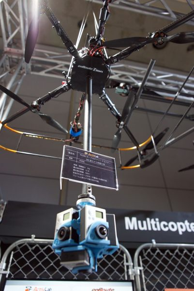 The Activ Lav quad copter with a 360 degree camera array