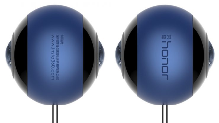 Honor VR Camera side