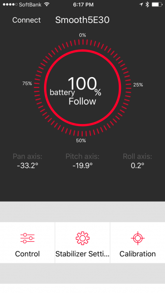 The Zhiyun app's home screen shows your battery status and pitch, roll and tilt angles