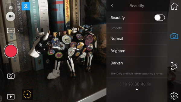 The DJI GO app's 'Beautify' mode