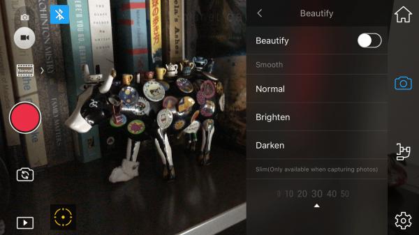 The DJI GO app's 'Beautify' mode