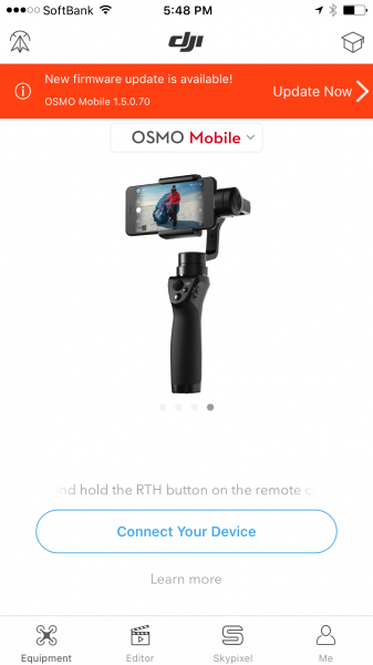 An iOS app screen from during the process of pairing the Osmo Mobile via Bluetooth