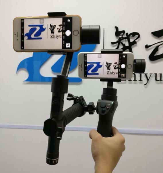 zhiyun smooth q iphone 7 plus