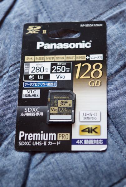 Panasonic Premium Pro SDXC UHS-II