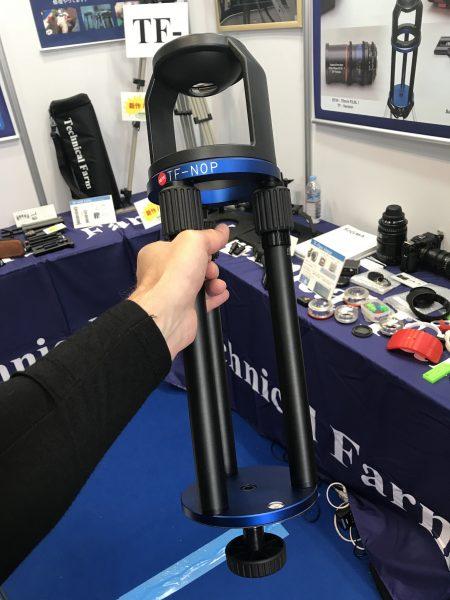 Technical Farm adjustable tripod extender