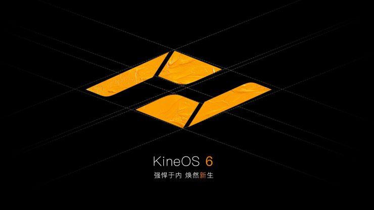 kineos6