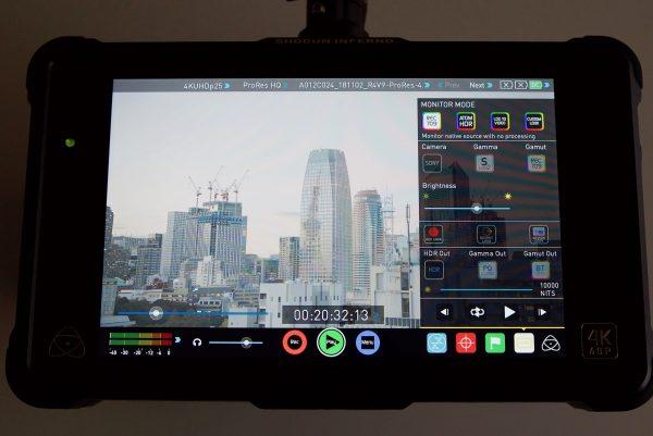 AtomOS screen