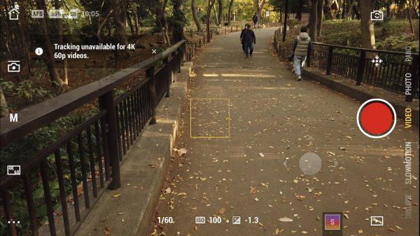 DJI Osmo Pocket autofocus tracking