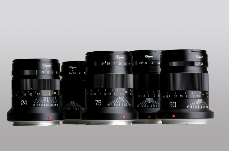 Kipon ELEGANT full-frame lenses for the Nikon Z