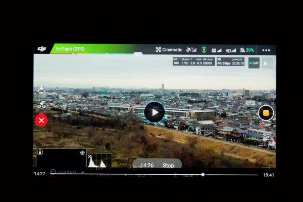 DJI Smart Controller Review - Newsshooter