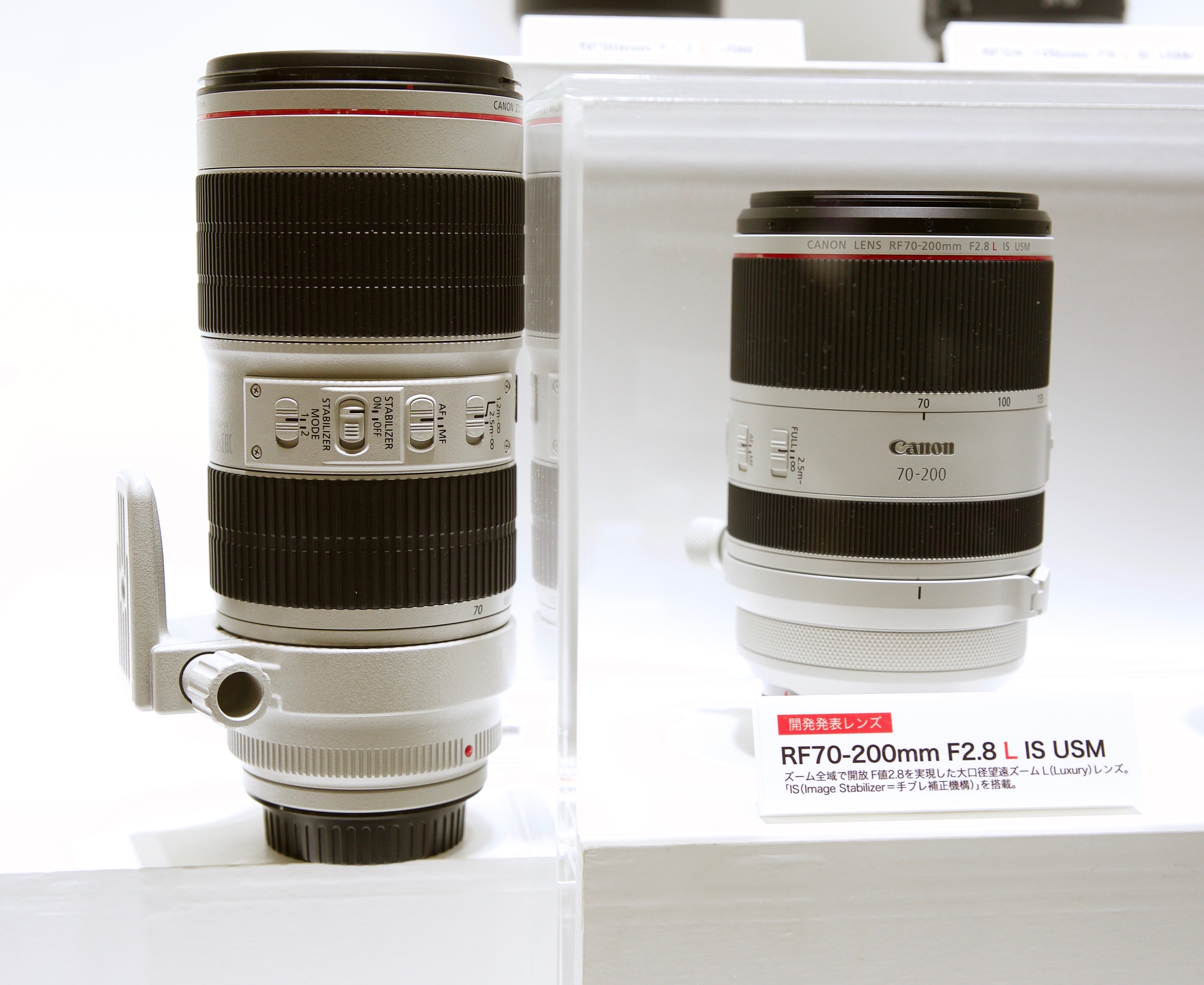 New Canon R mount lenses shown at CP+ 2019