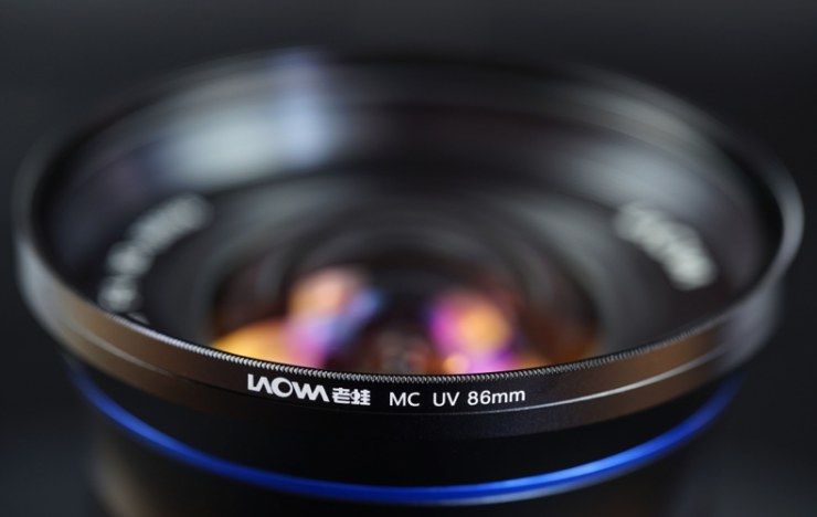 Laowa 17mm f/4 Zero-D – world's widest rectilinear lens for the Fujifilm GFX