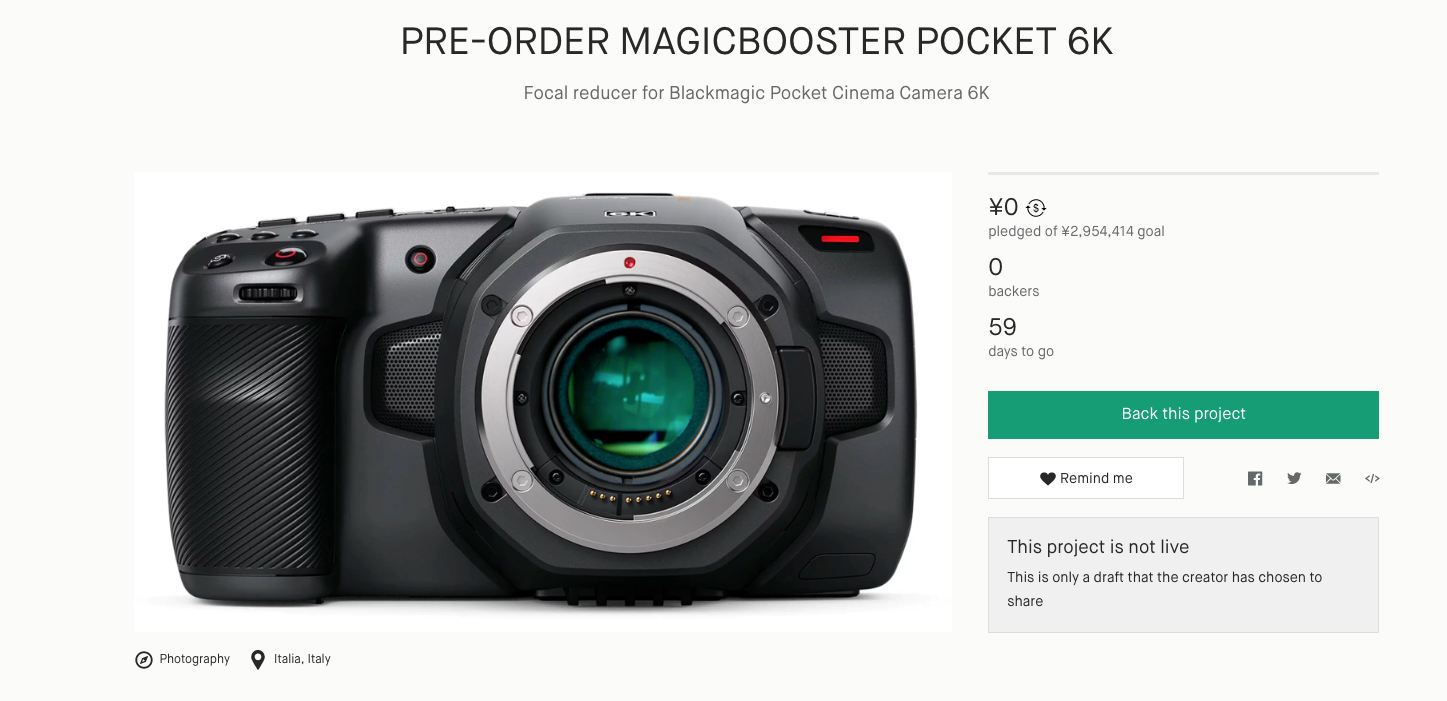 LucAdapters Magicbooster for the BMPCC 6K