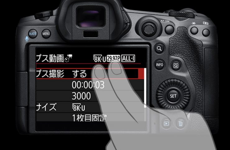 Screenshot 2020 07 09 at 10 16 45 PM