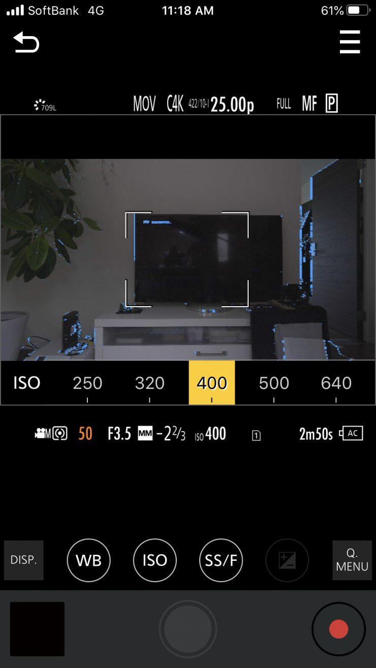 IMG 8620